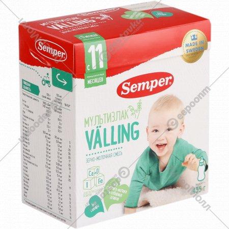 Смесь сухая зерно-молочная «Valling» мультизлак, 435 г.