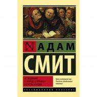 Книга «Исследование о природе и причинах богатства народов».