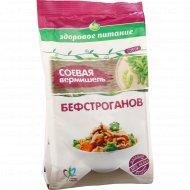 Соевая вермишель «Здоровое питание» бефстроганов, 100 г