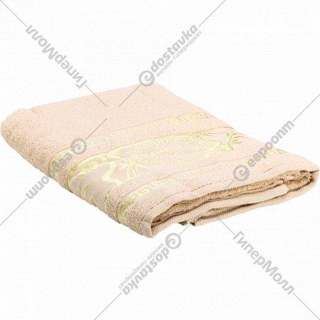 Полотенце махровое, 70x140 см.