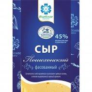 Сыр полутвердый «Пошехонский» 45%, 180 г