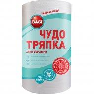 Салфетка хозяйственная «Bagi» Чудо-тряпка, анти-ворсинки, 140 листов