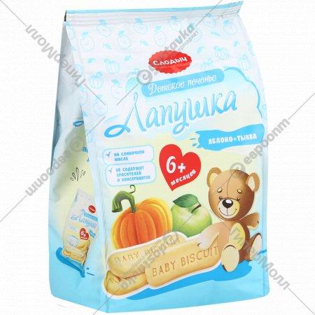 Печенье растворимое «Детское» яблоко, тыква, 180 г.