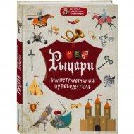 Книга «Рыцари. Иллюстрированный путеводитель».