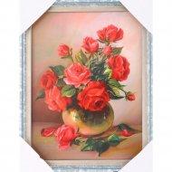 Картина печатная в рамке, РК-108, 31х24 см.