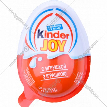 Кондитерское изделие «Kinder» Joy c игрушкой, 20 г.