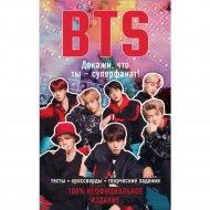 Книга «BTS. Докажи, что ты - суперфанат!».