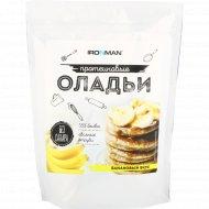 Протеиновые оладьи «Ironman» банановый вкус, 300 г.