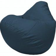 Бескаркасное кресло «Flagman» Груша Макси, Г2.3-03, синий