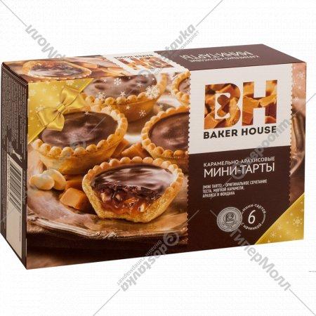 Мини-тарты «BAKER HOUSE» карамель-арахис, 240 г.