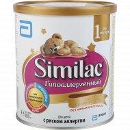 Сухая смесь гипоаллергенная 1 «Similac» 0- 6 месяцев, 400 г.