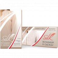 Тонкие вкладыши для защиты одежды от пота «Silk» №10, бежевые.