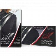 Тонкие вкладыши для защиты одежды от пота «Silk» №10.
