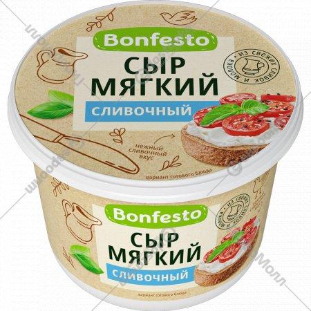 Сыр мягкий сливочный, 70%, 500 г.