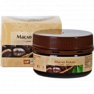 Масло косметическое «Medical Fort» какао, 75 мл.
