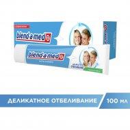 Зубная паста «Blend-a-med» Анти Кариес» здоровая белизна, деликатное отбеливание 100 мл.