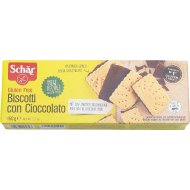 Печенье с шоколадом