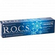 Зубная паста «R.O.C.S.» максимальная свежесть, 94 г.