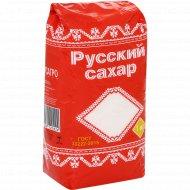 Сахар «Русский сахар» песок, 1 кг.