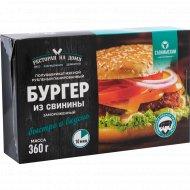 Полуфабрикат мясной «Бургер из свинины» замороженный, 360 г.