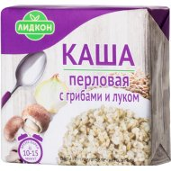 Каша перловая «Лидкон» с грибами и луком, 180 г.