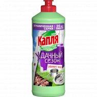 Средство моющее для мытья посуды «Капля VOX» дачный сезон, 450 г.