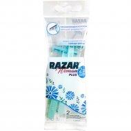 Бритвы «RAZAR 2 PLUS» одноразовые для женщин, 2 шт.