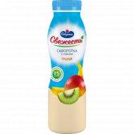 Напиток «Свежесть» сыворотка с соком тропических фруктов 415 г