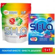 Капсулы color «SI:LA»15 шт + отбеливающие салфетки для стирки , 20 шт.