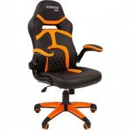 Компьютерное кресло «Chairman» Game 18, черно-оранжевое