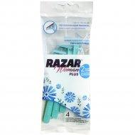 Бритвы «RAZAR 2 PLUS» одноразовые для женщин, 4 шт.