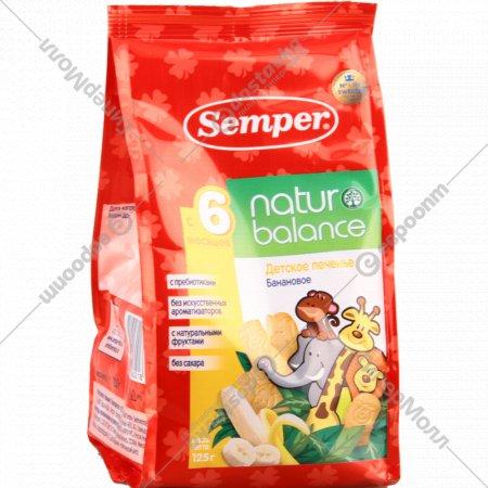 Печенье детское «Semper» банановое, 125 г