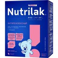 Молочная смесь «Nutrilak Premium» антирефлюксная 350 г.