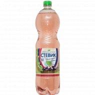 Напиток газированный безалкогольный «Стевик» черноплодная рябина, 1.5 л