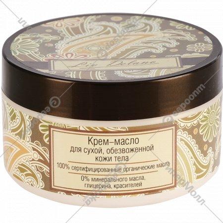 Крем-масло для сухой обезвоженной кожи тела, 250 г.
