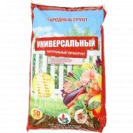 Народный грунт универсальный, 50 л.