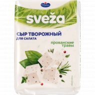 Сыр творожный «Савушкин» Прованские травы, 50%, 250 г