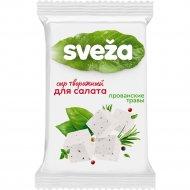 Сыр творожный0 «Савушкин» прованские травы, 50%, 250 г.
