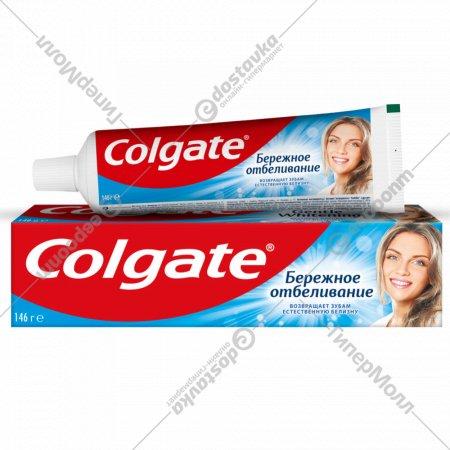 Зубная паста «Colgate» Бережное отбеливание, 100 мл.