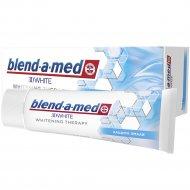 Зубная паста «Blend-a-med» 3D White защита эмали, 75 мл.