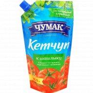 Кетчуп «Чумак» к шашлыку, 450 г.