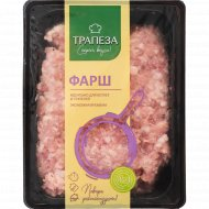 Фарш из мяса птицы «Люкс» триумф, охлажденный, 1 кг.