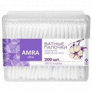 Ватные палочки «Amra» 200 шт.