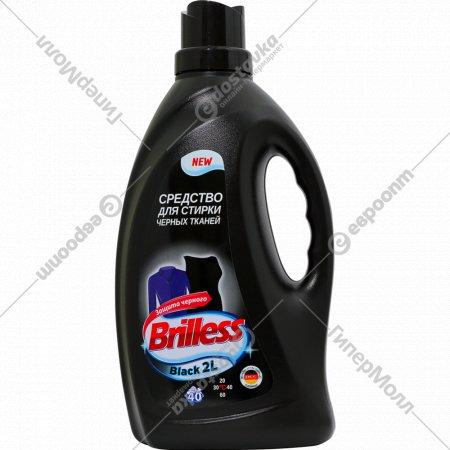 Средство моющее синтетическое «Brilless» для черных тканей, 2 л.