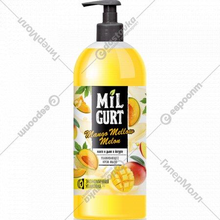 Жидкое крем-мыло «Milgurt» Манго и Дыня в Йогурте, 860 г