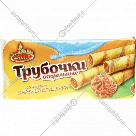 Вафельные трубочки со вкусом вареной сгущенки, 180 г.
