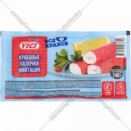 Крабовые палочки «VICI» замороженные 240 г.