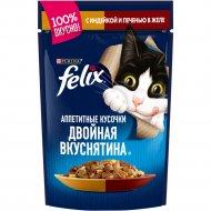 Корм для кошек «Felix» с индейкой и печенью в желе, 85 г.