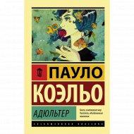 Книга «Адюльтер».
