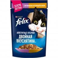 Корм для кошек «Felix» с ягнёнком и курицей в желе, 85 г